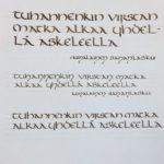 Kalligrafian kauniisti kirjoitettuja sanontoja (2)