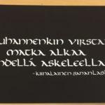 Kalligrafian kauniisti kirjoitettuja sanontoja (3)