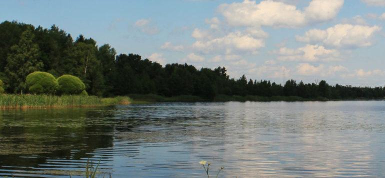 Äyhönjärvi
